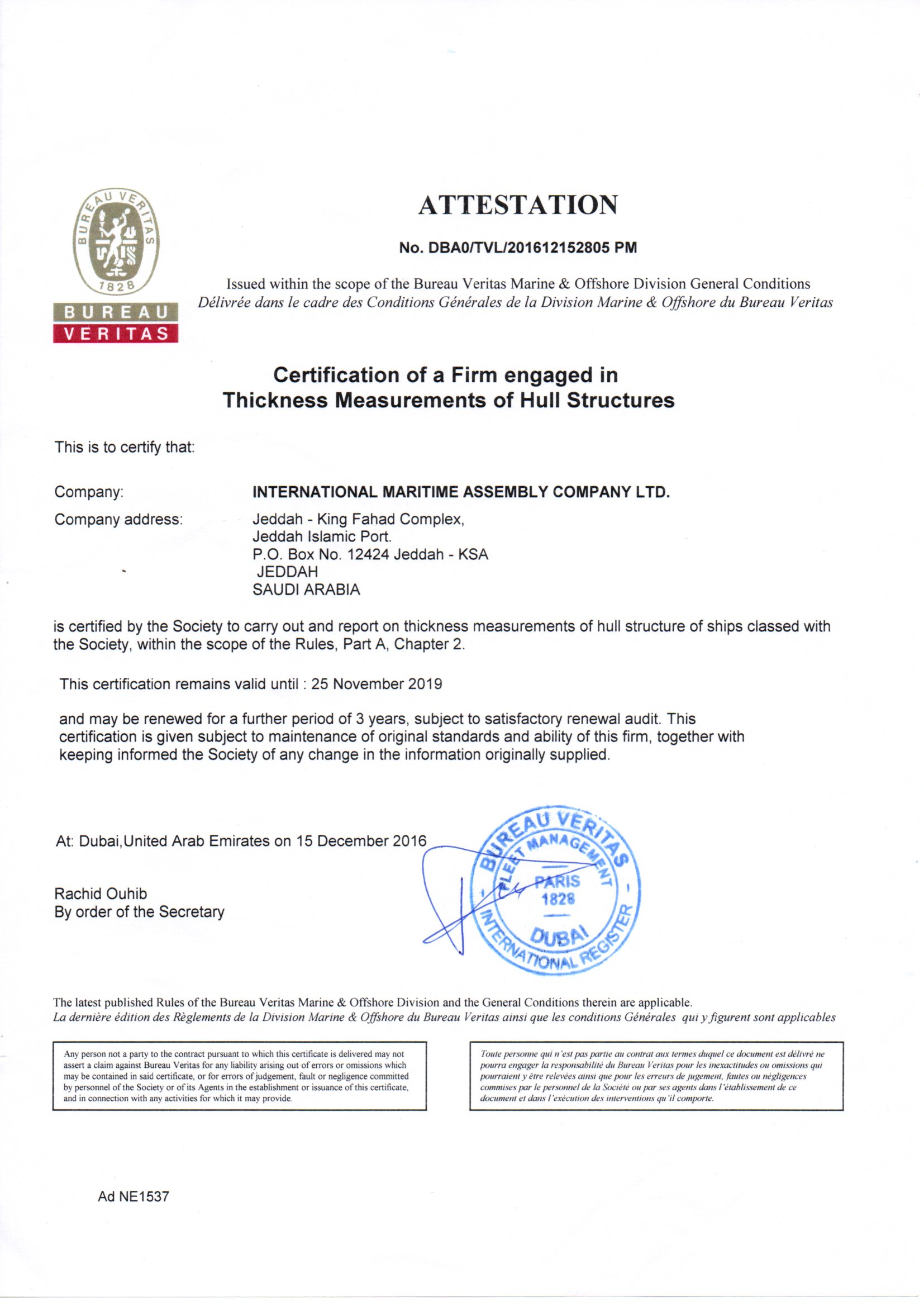 Our Certifications Imac International Maritime Assembly Company Ltd